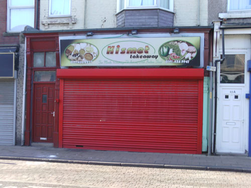 Kismet Indian Takeaway South Shields Picture