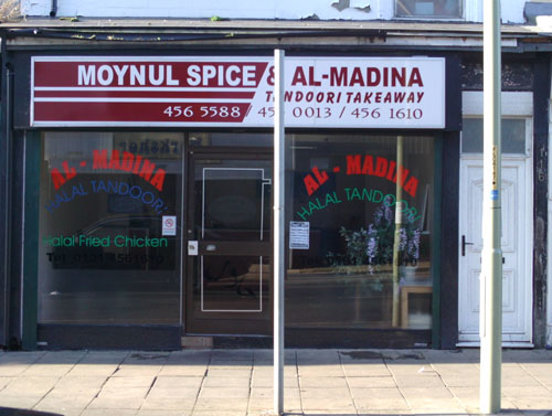 Moynul Spice & Al-Madina Tandoori Takeaway South Shields Picture