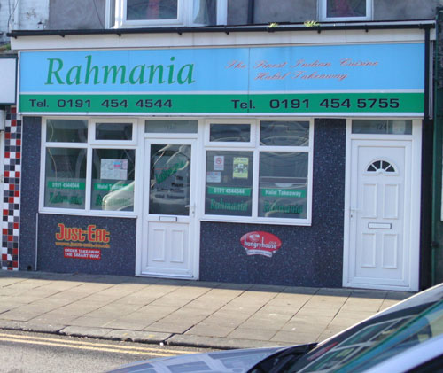 Rahmania Indian Takeaway South Shields Picture