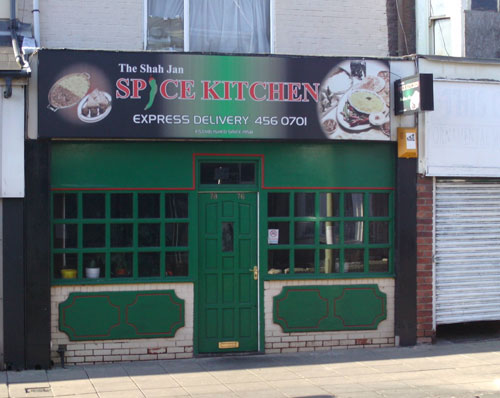 The Spice Kitchen Indian Takeaway South Shields Picture